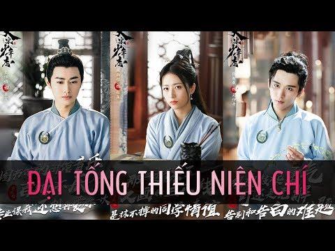 Phim đại tống thiếu niên chí Trung Quốc 2019
