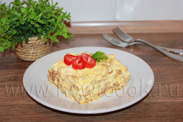 рецепт салата с яйцом и жареным луком с пошаговыми фото