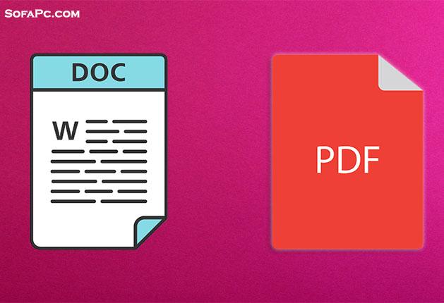 برامج تحويل المستندات pdf to doc