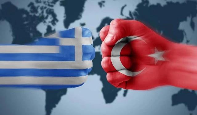 Ο υπαρκτός κίνδυνος ένοπλης σύγκρουσης Ελλάδας και Τουρκίας