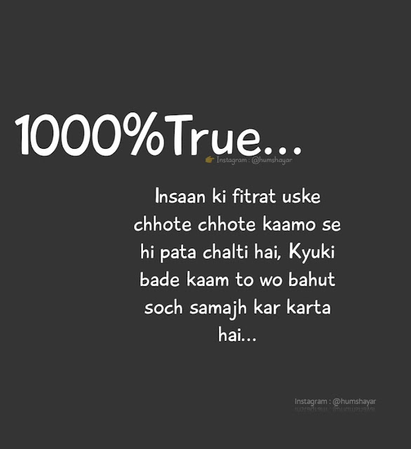 Sad Quotes On Relationship In Hindi