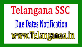 Telangana SSC March 2017 Public Exam Fee Tatkal Due Dates Notification