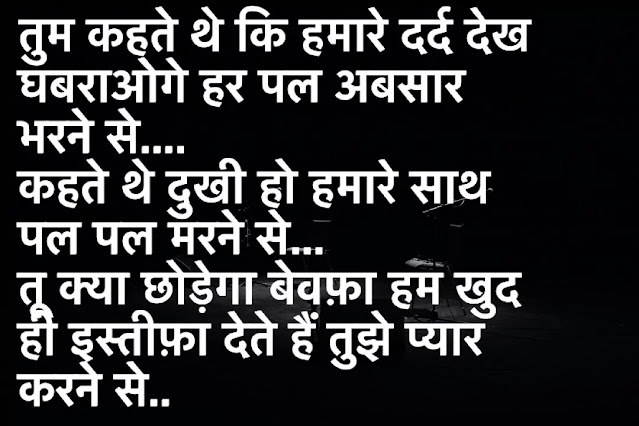best hindi shayri
