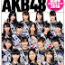 AKB48 Sousenkyo Official Guide Book 2018