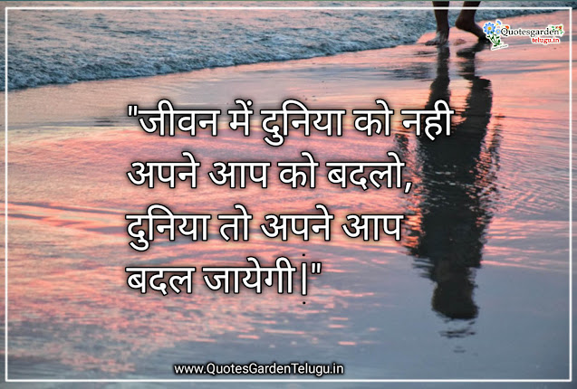 best-inspirational-life-quotes-in-hindi-shayari-images-3032