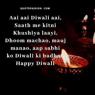 Happy Diwali 2019 Facebook Timeline Cover Photos Pics