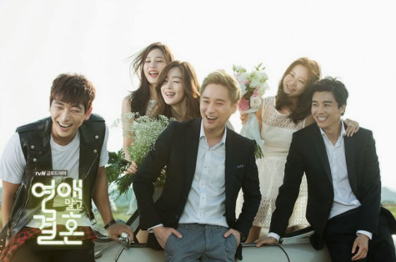Marriage not dating assistir online