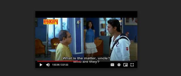 দুজনে ফুল মুভি | Dujone (2009) Bengali Full HD Movie Download or Watch Online