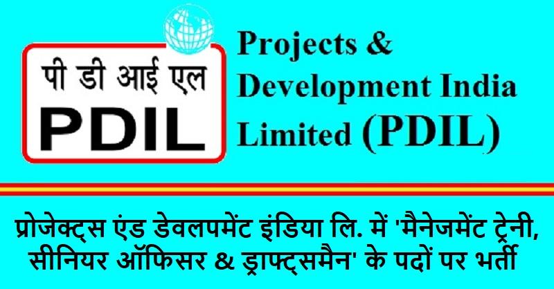 PDIL jobs 201
