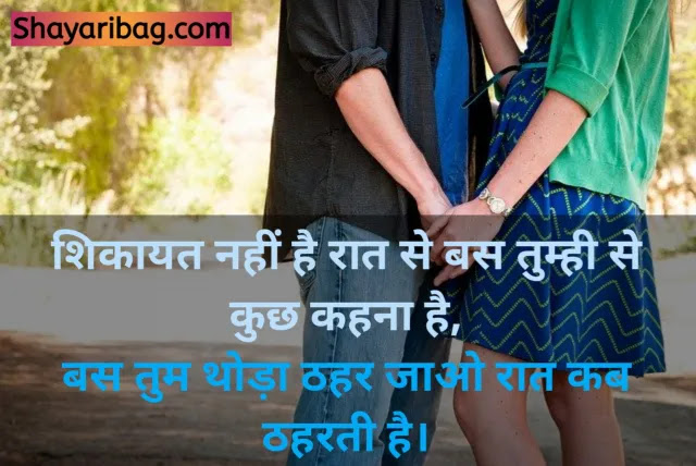 Love Quotes Hindi Hd Images