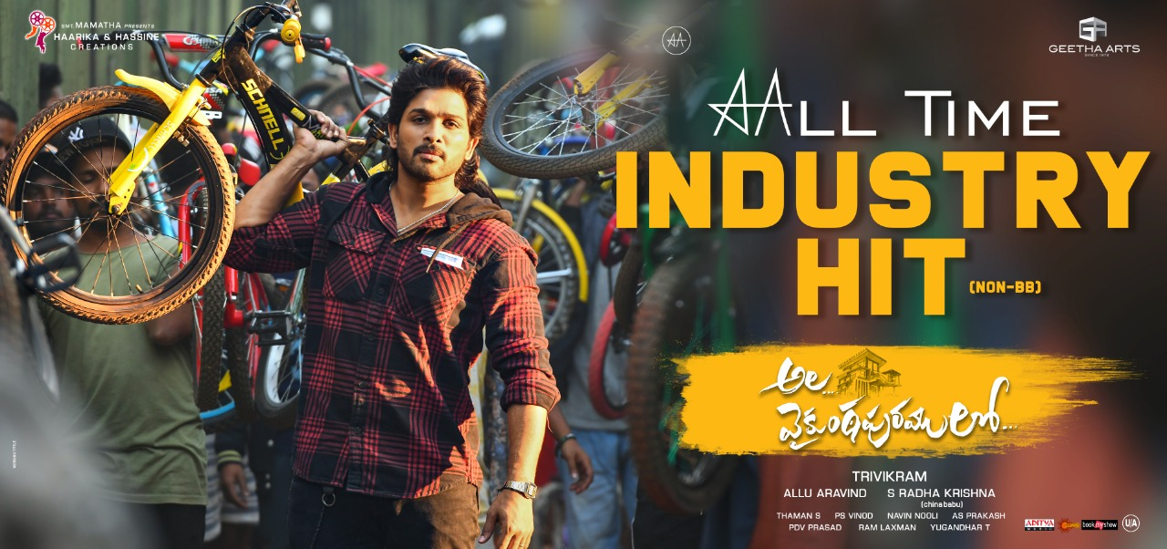 Stylish Star Allu Arjun New Look Goes Viral In Social Media - 3Movierulz