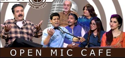 Open Mic Cafe with Aftab Iqbal | Episode 8 | 12 April 2020 | shaheenitclub