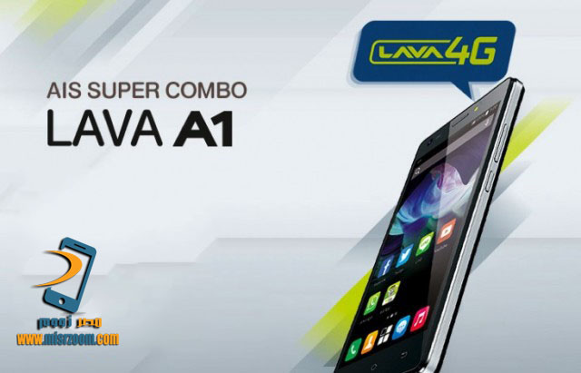 مواصفات وسعرهاتف Lava A1 الأكثر مبيعاً فى مايو 2018