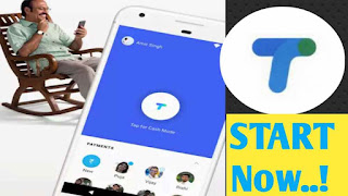 Tez Google Payment App Me Account Kaise Banaye ? Start Now Tez App