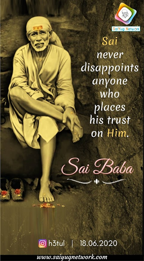 Dont Be Afraid - Sai Baba Standing Against Wall Painting Image