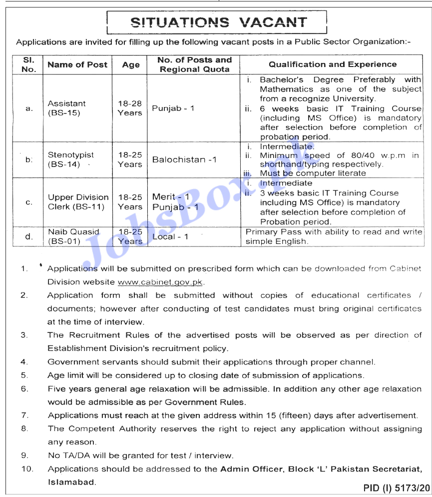 Latest Cabinet Division Jobs Advertisement 2021