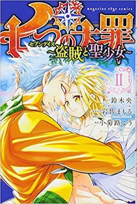 Nanatsu no Taizai: Seven Days ~Tozoku to Seishojo~