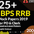 25+ IBPS RRB Mock Test 2019 for PO & Clerk Exams: Download PDF Book