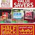 Lulu Kuwait - Value Savers