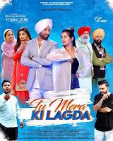 Tu Mera Ki Lagda 2019 Punjabi 720p HDRip
