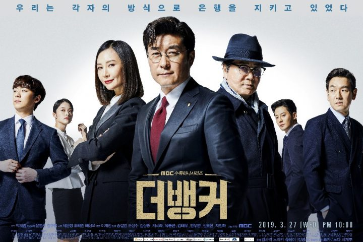 Download Drama Korea The Banker Sub Indo Batch