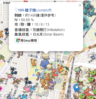 Image%2B003 - Pokemon Go 網頁雷達地圖 - 大家找寶貝、重出江湖!支援第二代寶可夢,怪物超密集!