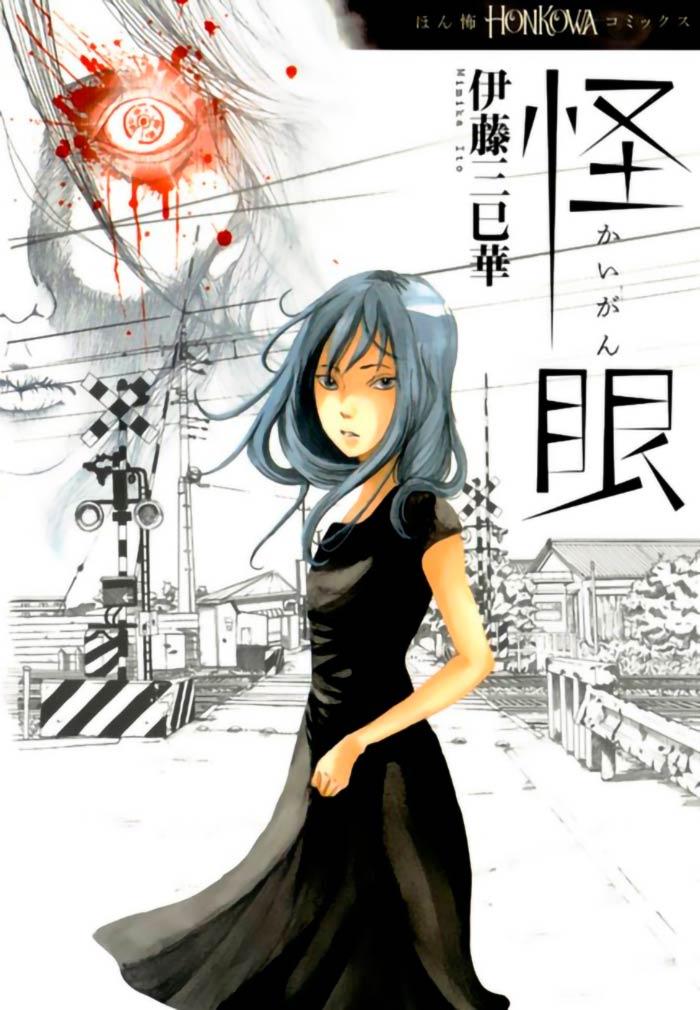 Kaigan manga - Mimika Ito