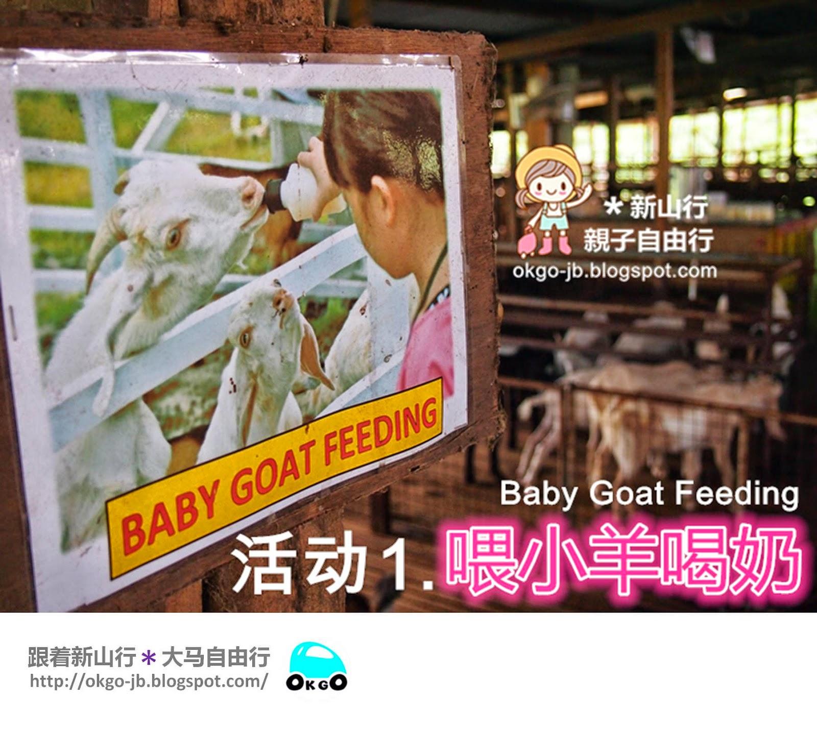 Kluang UK Farm goat milk