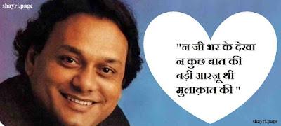 Chandan Dass  shayri.page