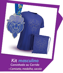Kit coureur (hommes) 7 km Disney Princess Magical Run Sao Paulo 2017