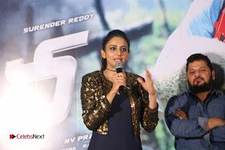Dhruva Telugu Movie Trailer Launch Stills .COM 0056.jpg