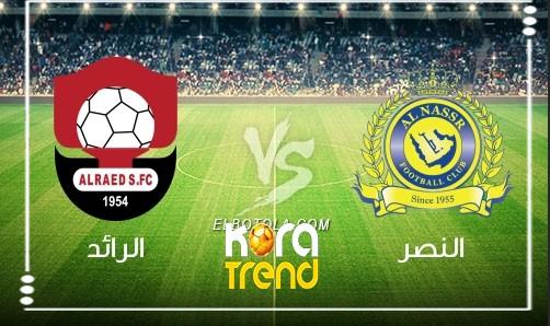 نادي النصر يتغلب على فريق الرائد بهدفين بدون رد