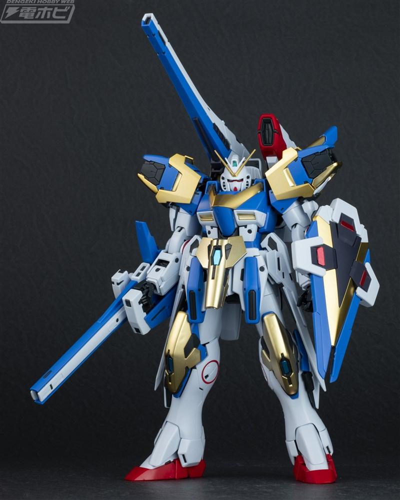 P-Bandai: MG 1/100 V2 Assault Buster Gundam [Expansion Set] Sample Images by Dengeki Hobby - Gundam Kits Collection News and Reviews