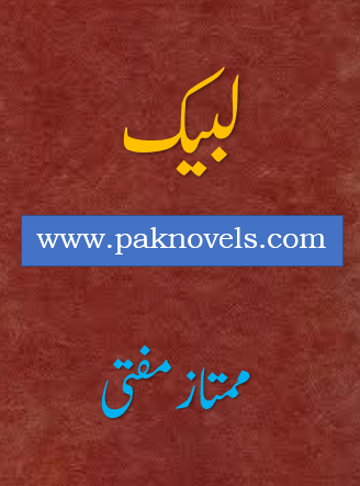 Labbaik By Mumtaz Mufti Download