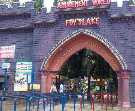 entrance gate  of foy's lake