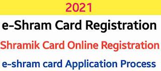 e-shram card registration & apply