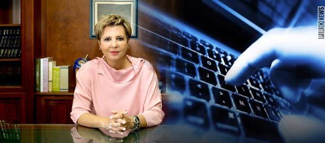 Γεροβασίλη: «Όποιος αντιδρά από το διαδίκτυο κατά της κυβέρνησης διαπράττει αδίκημα – Σας παρακολουθούμε όλους»