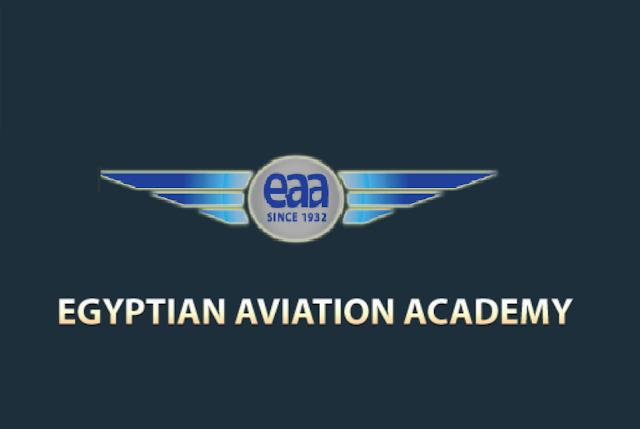 وظائف خالية بالشركة القابضة للأكاديمية المصرية لعلوم الطيران