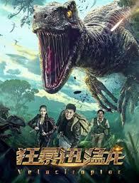 فيلم Velociroptor 2020 مترجم