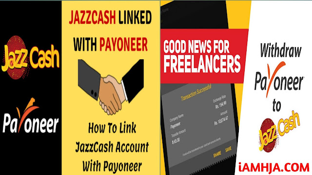 Withdraw your funds in Jazzcash