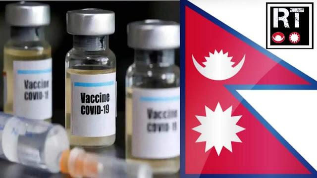 Nepal-Corona-Vaccine