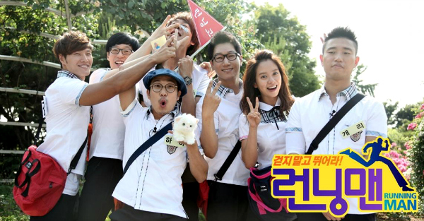 10 Episodes of Running Man you must watch
