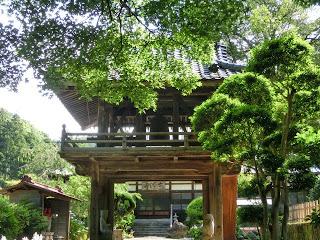 高源寺(函南町)