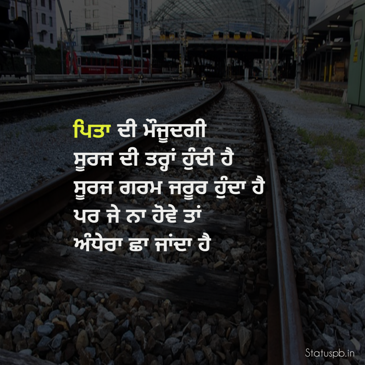 Maa Baap Quotes in Punjabi