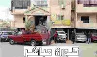 مذبحة بشعه اليوم لاسرة بالكامل بحدائق الاهرام