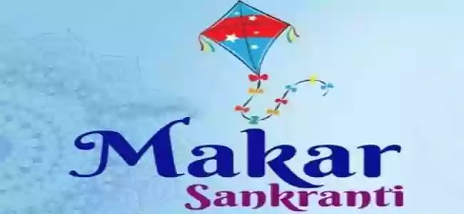 Essay On Makar Sankranti in 532 Words