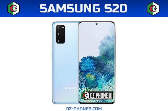 سعر سامسونج S20 في الجزائر و مواصفاته Samsung S20 Prix Algerie