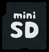 miniSDカードのイラスト