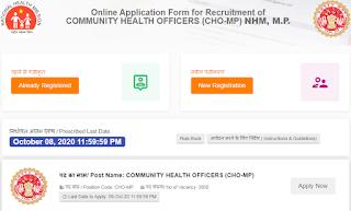 MP CHO bharti 2020, MP NHM Recruitment 2020, mp cho online form 2020