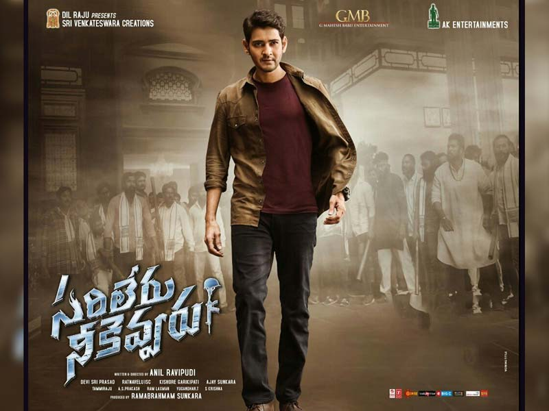 Mahesh Babu Following Same Old Sentiment For His New Movie With Director Parasuram
